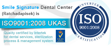 Smile Dental ISO Logo