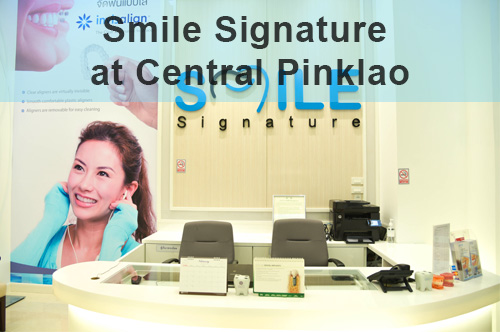 Smile Signature at Central Pinklao