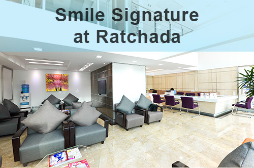 Smile Signature at Ratchada