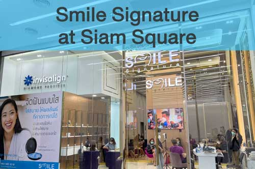 Smile Signature at Siam Square