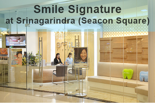 Smile Signature at Srinagarindra